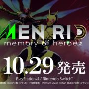 PS4&Switch用ソフト『KAMEN RIDER memory of heroez』のCMが公開!