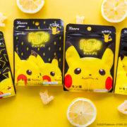 カンロ株式会社から『「ピュレグミレモン」ピカチュウデザイン』が2020年10月27日に発売決定!