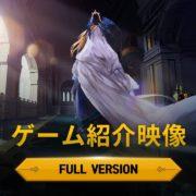 Switch用ソフト『セブンナイツ ~時空の旅人~』の発売日が2020年11月5日に決定!