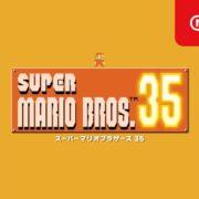 SUPER MARIO BROS. 35 WebCMが公開!