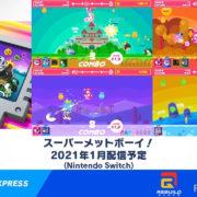 Switch用ソフト『スーパーメットボーイ!』が2021年1月に配信決定!