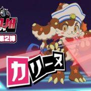 Switch用ソフト『タベオウジャ』の世界観ショートアニメ「Vol.2 極上!神ウマカレーを作り出せ! 」が公開!