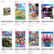 【TSUTAYA ゲームランキング】2020年10月12日~10月18日のランキングが公開!