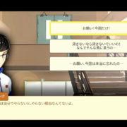 Switch用ソフト『Chinese Parents』の体験版が2020年11月5日から配信開始!