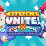 PS4&Switch用ソフト『シチズンズ・ユナイト!:アース×スペース』の紹介PV 第2弾が公開!