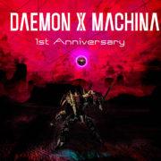『DAEMON X MACHINA(デモンエクスマキナ)』の更新データ:Ver.1.4.1が2020年11月12日から配信開始!
