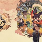 【日本】2020年11月12日~11月18日のSwitch eショップの売れ筋ランキングが公開!