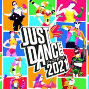 Switch用ソフト『Just Dance 2021』の体験版が2020年11月12日から配信開始!