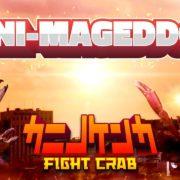 『カニノケンカ Fight Crab』の特撮実写版 Switch-CM 総集編が公開!