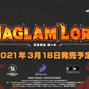 PS4&Swith用ソフト『マグラムロード』のオープニングムービーが公開!