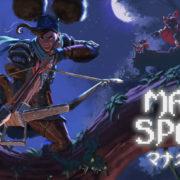 Switch版『Mana Spark』が2020年11月26日に配信決定!