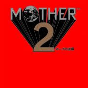 『MOTHER 2 ギーグの逆襲 オリジナル・イメージ・アルバム』のアナログ盤が2021年2月10日に発売決定!