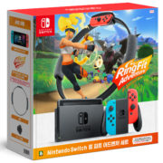 『Nintendo Switch リングフィットアドベンチャー セット』が韓国で2020年12月3日に発売決定!