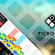 Switch用ソフト『ピクロスS5』が2020年11月26日に配信決定!定番パズル「ピクロス」最新作がSwitchに再び登場!