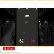 【更新】Switch版『レプリカ』が2020年11月7日に配信決定!