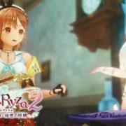 『ライザのアトリエ2 ~失われた伝承と秘密の妖精~』でアップデートが2021年1月14日から配信開始!