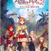 KADOKAWAより『ライザのアトリエ2 ~失われた伝承と秘密の妖精~ ザ・コンプリートガイド』が2020年12月28日に発売決定!