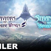 Switch&PC用ソフト『蒼き翼のシュバリエ + 新釈・剣の街の異邦人』の海外発売日が2021年3月に決定!