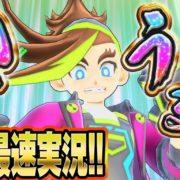 Switch用ソフト『タベオウジャ』の世界最速プレイ動画が公開!