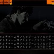 Switch版『シルバー2425』が2021年2月18日に発売決定!