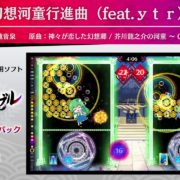 Nintendo Switch『東方スペルバブル』の「サイドストーリーパック 早苗編」PV【クロスフェード付き】が公開!