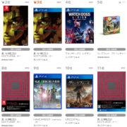 【TSUTAYA ゲームランキング】2020年10月26日~11月1日のランキングが公開!