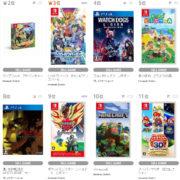 【TSUTAYA ゲームランキング】2020年11月2日~11月8日のランキングが公開!