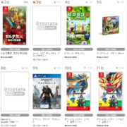 【TSUTAYA ゲームランキング】2020年11月16日~11月22日のランキングが公開!