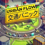 Switch用ソフト『Urban Flow: 交通パニック』が2020年11月12日に配信決定!