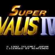 「スーパーヴァリス 赤き月の乙女」をNintendo Switch Online向けにリリースすると株式会社エディアが発表!