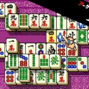 Switch用ソフト『アーケードアーカイブス 上海III』が2020年12月31日から配信開始!