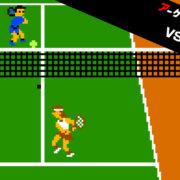 Switch用ソフト『アーケードアーカイブス VS. テニス』でアップデートパッチが2021年2月15日から配信開始!