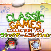 Switch用ソフト『Classic Games Collection Vol.1』が2020年12月17日から配信開始!