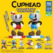 『CUPHEAD カップヘッド&マグマン フィギュアコレクション』の商品情報が公開!