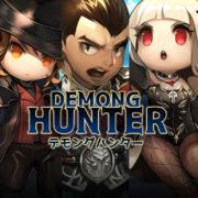Switch版『Demong Hunter』が国内向けとして2020年12月10日から配信開始!