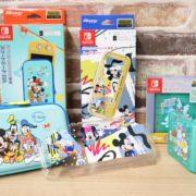 マックスゲームズから「ディズニーキャラクター」関連のSwitch用オフィシャルアクセサリーが2020年12月18日から発売開始!