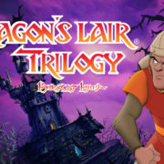 Switch用ソフト『Dragon's Lair Trilogy』が2020年12月24日に配信決定!