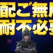PS4&Switch用ソフト『ま~るい地球が四角くなった!? デジボク地球防衛軍 EARTH DEFENSE FORCE: WORLD BROTHERS』の3rdトレーラーが公開!