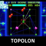 「G-MODEアーカイブス」の第25弾『TOPOLON』がSwitch向けとして発売決定!