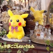 「一番くじ Pokémon for you~Dramatic Collection~」の商品紹介動画が公開!