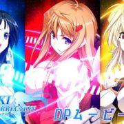 PS4&Switch版『ジンキ・リザレクション』の体験版が2021年2月4日から配信開始!