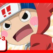 WEBアニメ『ニンジャボックス』新シリーズ 第2話「ヒミツキチ最重要施設が壊れてるッチ!」が公開!