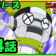 WEBアニメ『ニンジャボックス』新シリーズ 第4話「ジャリスケが辞めるッチ!」が公開!
