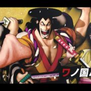 PS4&Switch&Xbox One用ソフト『ワンピース 海賊無双4』のDLC 第3弾「ワノ国パック」トレーラーが公開!