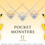 オスとメスの「ピカチュウ」モチーフの新作ネックレスが2020年12月22日(火)より予約受付が開始!