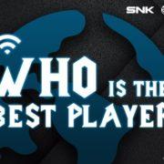 SNKが2021年に新たなゲーム機が登場すると予告!