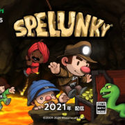Switch版『Spelunky&Spelunky2』が国内向けとして2021年に配信決定!