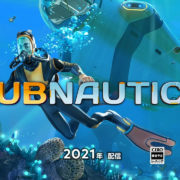 Switch版『Subnautica』の発売時期が2021年に決定!