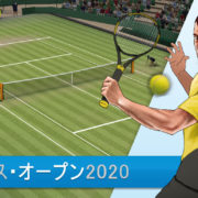 Switch用ソフト『Tennis Open 2020』が2020年12月3日から配信開始!