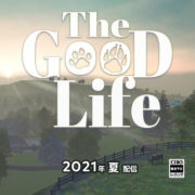 Switch版『The Good Life』の「Indie World 2020.12.16」紹介映像が公開!